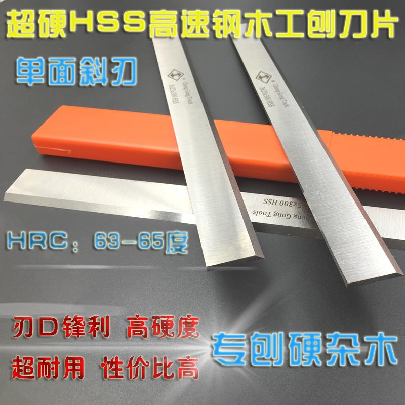 640/710/830mm重型压刨平刨白钢长刨刀片 HSS超硬高速钢木工刨刀