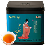 Haidi Tea Small Variety Tea Gaohua Xianghuang Rose Oolong Tea Rock Tea 200g AT120