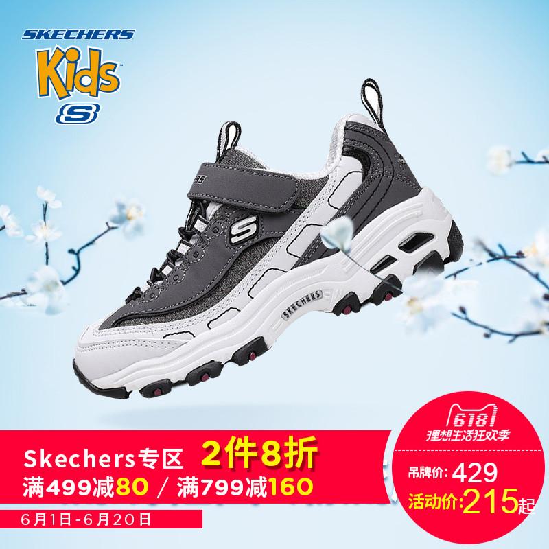 兒童運動鞋韓國