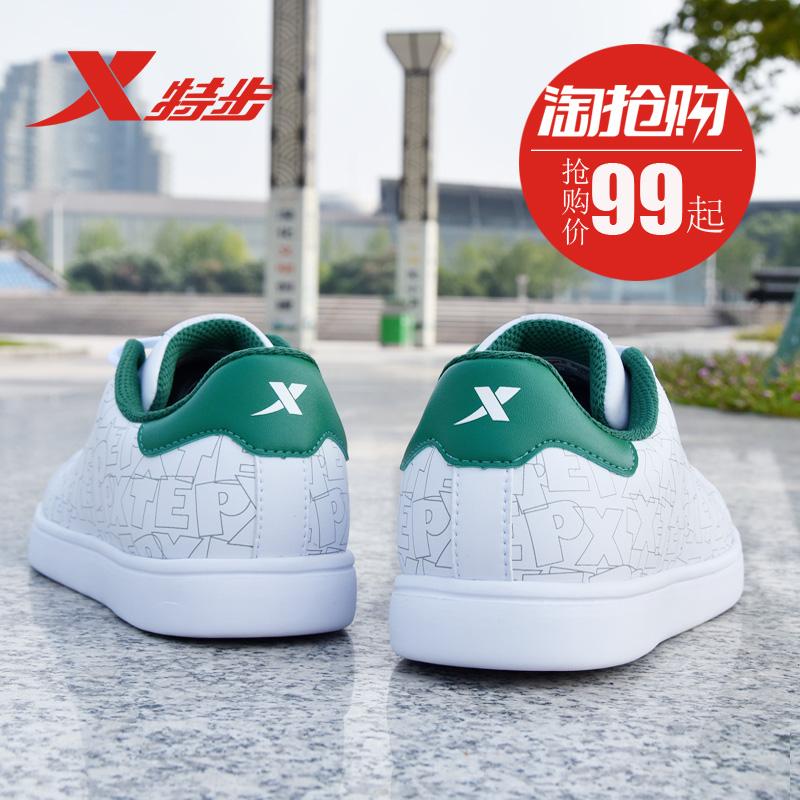 特步男鞋板鞋男2019夏季新款男士运动鞋白色休闲鞋子透气小白鞋男