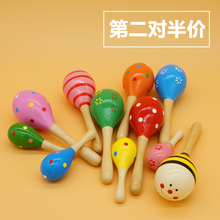Baby Sandhammer Baby Early Education Music Percussion Instrument Sandball Children Ring Bells Grasp Follow-up Training Toys