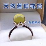 Genuine natural Mexican lampo ring lady lampo flower receptacle amber beeswax bead ring 925 silver ring