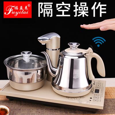 全自动上水壶电热水壶烧水壶家用抽水吸水泡茶具电磁炉茶台电茶壶哪里便宜