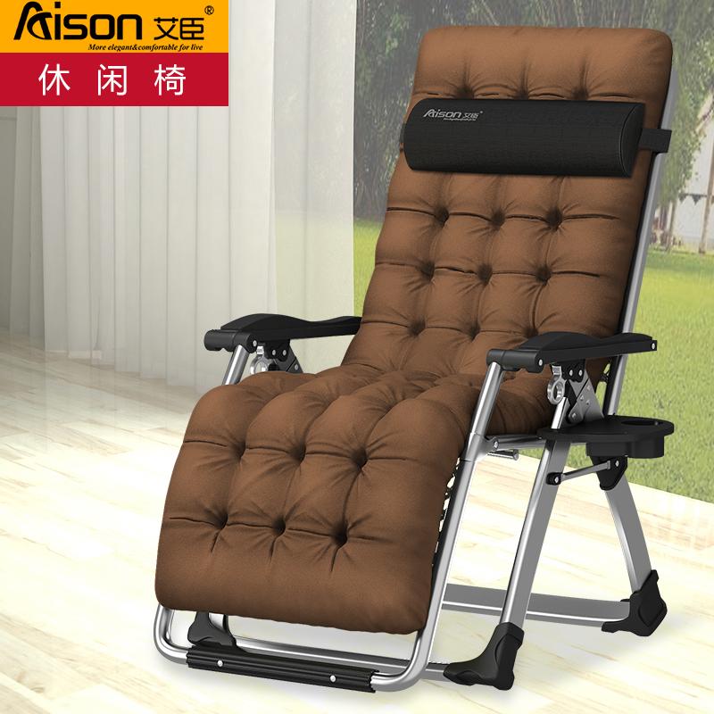 椅床可折叠