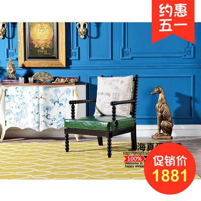 新古典单人实木沙发 美式真皮葫芦个性书椅 法式设计师展厅专业椅十大品牌