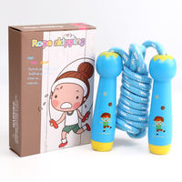 Children's skipping kindergarten adjustable primary school students beginners special children's sports goods first grade skipping rope
