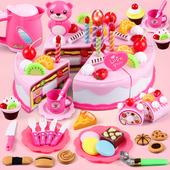 过家家切蛋糕儿童玩具厨房宝宝仿真切水果蔬菜切切乐生日女孩套装