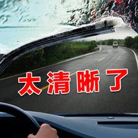 雨刷精超浓缩汽车玻璃水雨刮水雨刮精四季通用强力去污液夏季车用
