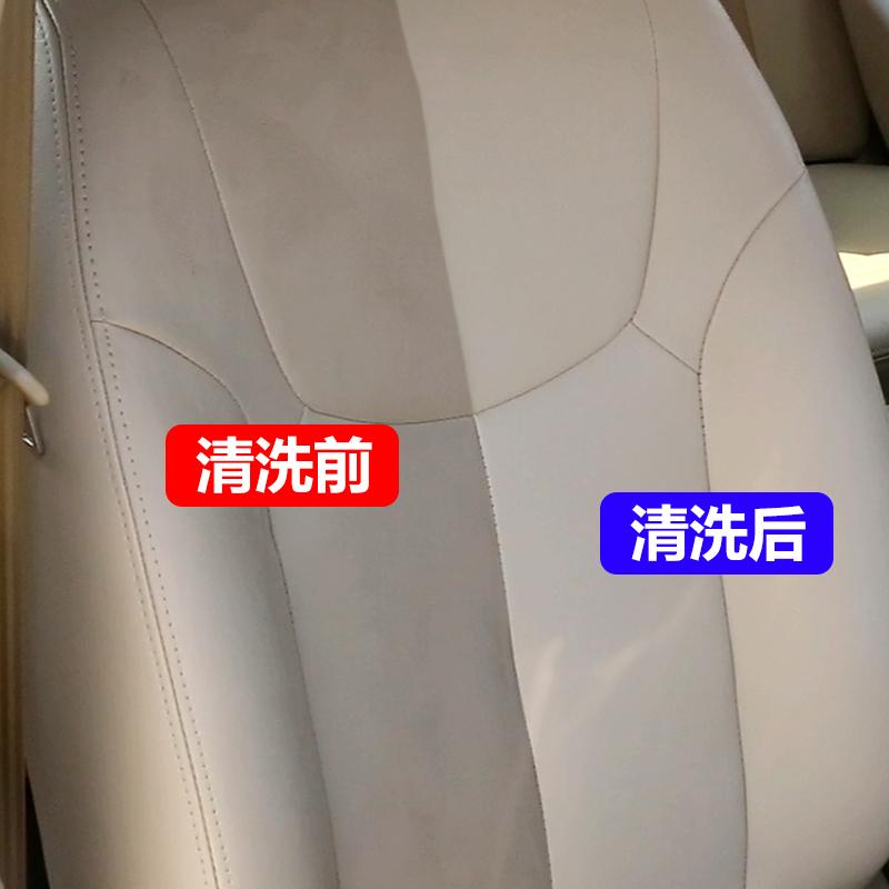 真皮座椅清洗剂汽车内饰皮革清洁剂坐垫强力去污上光护理保养液