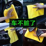 洗车毛巾擦车布专用巾不掉毛吸水加厚不留痕汽车抹布玻璃无痕车用