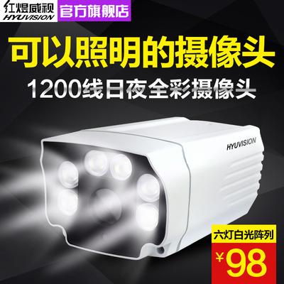 白光灯监控摄像头 高清模拟全彩夜视家用室内外安防监控器摄像机评价好不好