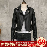 2018 autumn new leather clothing female short section motorcycle clothing pu jacket high waist ladies Korean version plus velvet thick coat tide