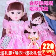 会说话的芭比智能对话洋娃娃套装婴儿童小女孩玩具公主仿真单个布