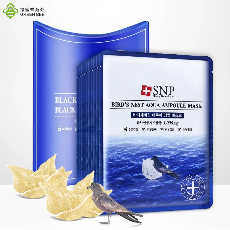 SNP面膜燕窩補水保濕美白提亮膚色收縮毛孔韓國正品男士女士學生圖片