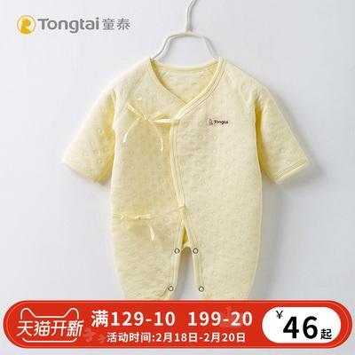 童泰新生婴儿儿衣服纯棉初生秋冬季连体衣春加厚款和尚服男女宝宝