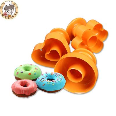 甜甜圈模具 饼干印模压模空心蛋糕面包圈模具菠萝包菠萝印花切模