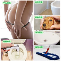 Bidet nozzle bathroom toilet spray gun cleaning vaginal private parts anal body cleaner washing butt flusher