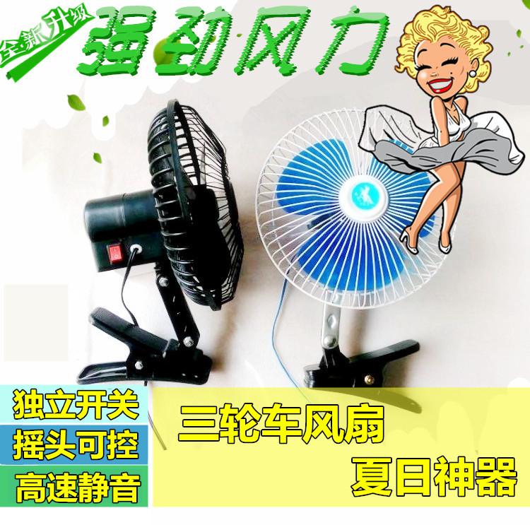 大江三轮电动车