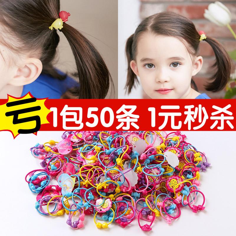 韩国儿童橡皮筋小女孩扎头发女童发绳发夹头绳宝宝发圈发饰头饰品