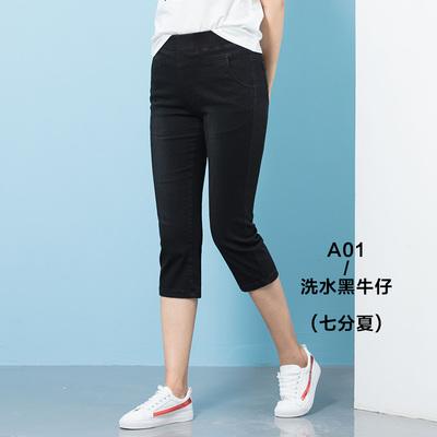 黑色牛仔裤女夏2018新款薄款高腰显瘦铅笔裤弹力七分裤大码小脚裤