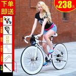 变速死飞自行车男女款学生车26寸双碟刹实心胎成人赛车公路自行车