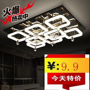 LED吸顶灯玫瑰金水晶时尚大气客厅灯时尚餐厅长方形圆形房间吊灯