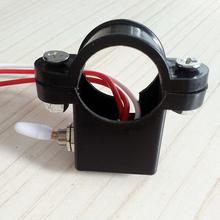 摩托车助力车电动车改装配件双闪开关远近光危险灯超车灯按钮开关