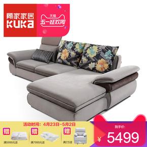 现顾家家居 布艺沙发简约欧式可拆洗大小户型客厅组合家具B012