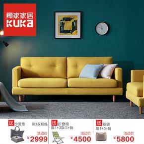 !【新款】顾家kuka北欧布艺沙发客厅大小户型现代简约组合2037