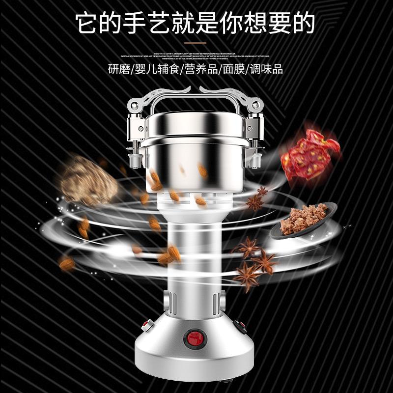 中药材打粉机商用超细家用小型粉碎机五谷杂粮研磨打碎干磨粉机2G