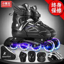 Xiaobalong skates adult roller skates roller skates children's full set professional boys and girls beginners college students