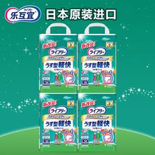 进口 L号20片 型纸尿裤 日本原装 乐互宜薄型轻快成人内裤 4包