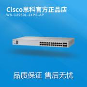思科(Cisco)WS-C2960L-24PS-AP 24口千兆智能二层网管POE交换机