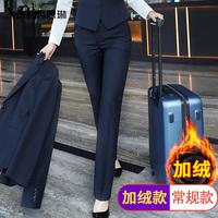 职业装西装裤直筒职业银行西裤女工作长裤黑色女士加绒工作服裤子