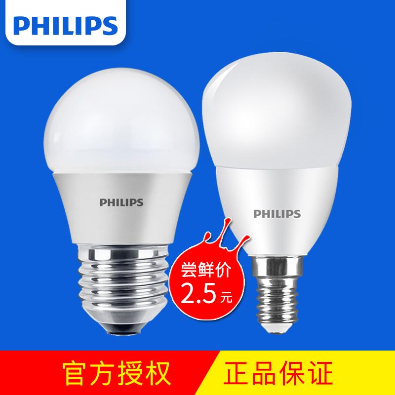 Лампы / Светодиодные лампы / Люминесцентные лампы Артикул 39146886948