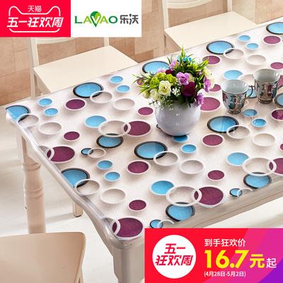 桌布防水防燙防油免洗pvc餐桌墊塑料透明長方形臺布軟玻璃茶幾墊實體店
