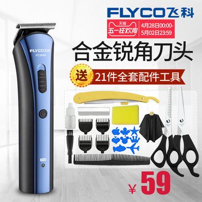 飞科理发器电推剪成人头发婴儿童电推子充电式剃发剃头刀家用发廊品牌资讯