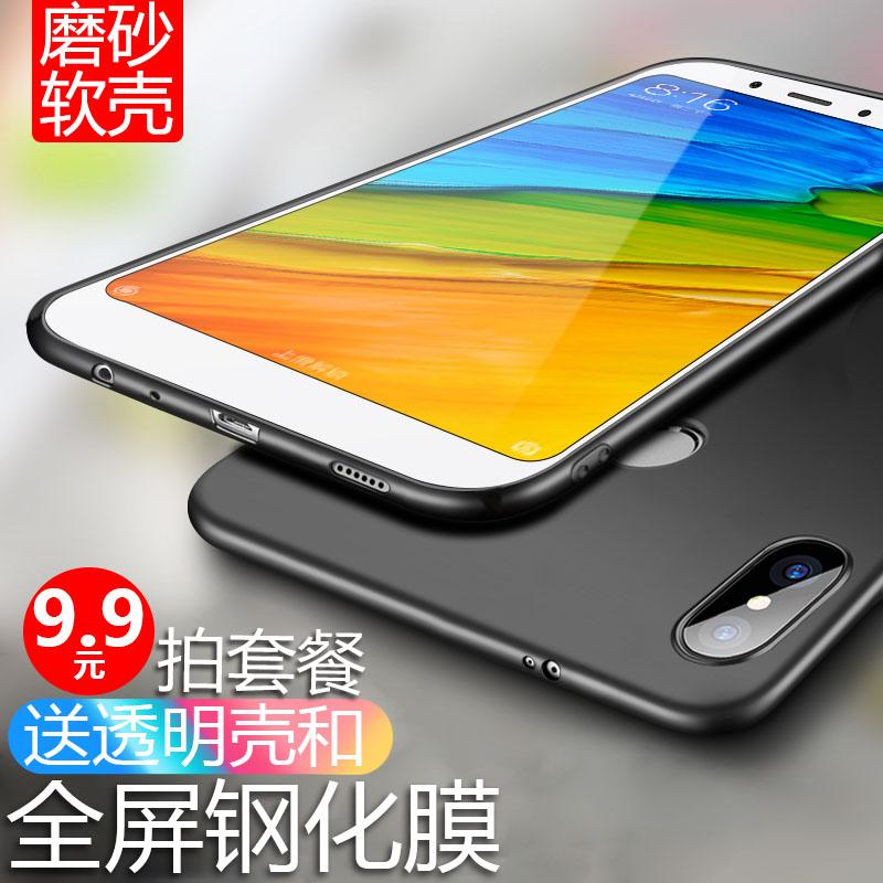 小米5手机保护壳