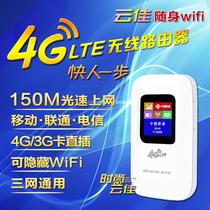 插卡神器sim无线路由器手机热点便携网络上网卡设备不限全国无限流量4g移动联通电信wifi随身WD670努比亚