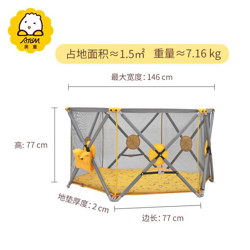 奥童网红带娃神器 儿童折叠学步围栏 室内宝宝网布海洋球池防护栏