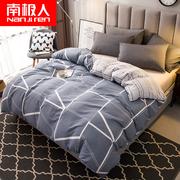 南极人全棉被套单件100%棉单人套宿舍1.5米床纯棉被罩双人200x230