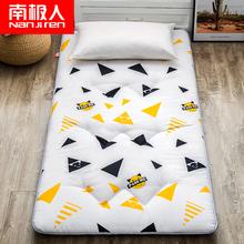 南极人加厚榻榻米床垫子软垫学生宿舍单人床褥子垫被双人家用睡垫图片