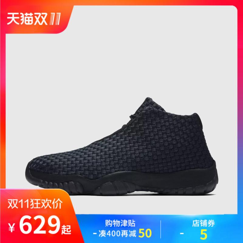 NIEK耐克男鞋Air Jordan大灌篮 黑武士未来编织篮球鞋 656503-001