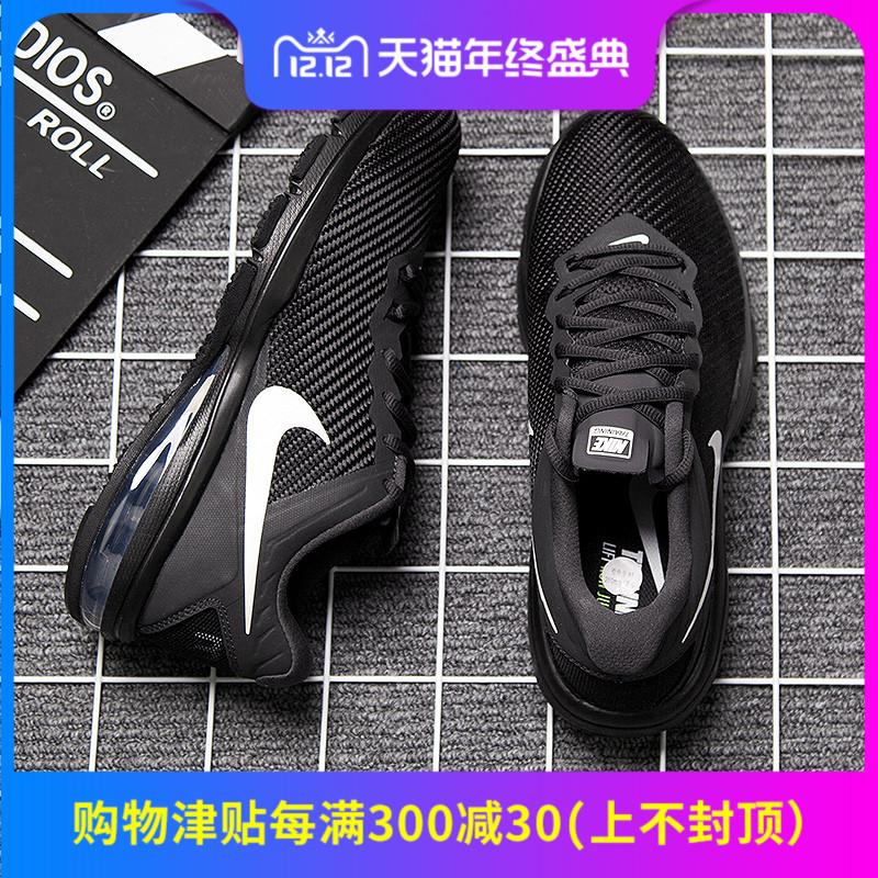 NIKE耐克男鞋AIR MAX FURY气垫黑白休闲运动跑步鞋AJ1285/869633