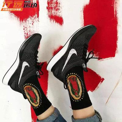 NIKE耐克女鞋AIR ZOOM FK女子飞线休闲鞋AA0521-917658-002-200