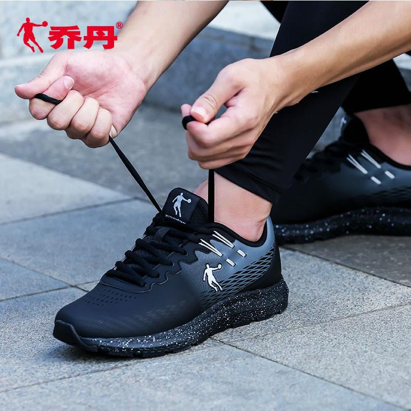 乔丹运动鞋男鞋2019春季休闲跑步鞋轻便减震黑色皮面软底旅游鞋男