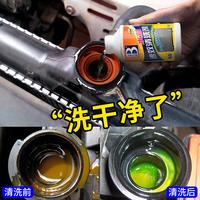 汽车水箱内部清洗除垢剂暖风强力高温免拆发动机货车用堵漏补漏液