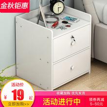 简易卧室置物柜柜子床边柜小柜子 简约现代床头柜经济型收纳柜特价图片