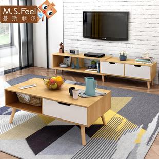 简约现代电视柜茶几组合北欧小户型客厅家具迷你伸缩地柜电视机柜