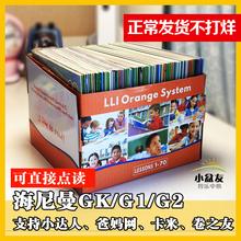 海尼曼gk2019新款海尼曼g1海尼曼分级幼儿童早教阅读小达人点读笔